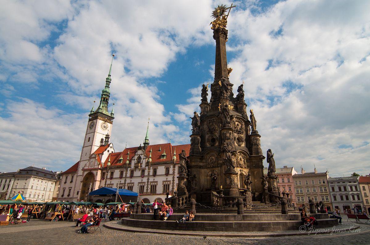 Olomouc City Square